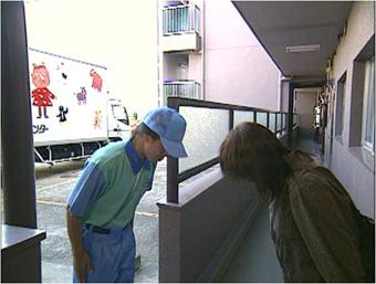 アーク引越センター(大阪支店) 引越し事例