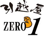 ZERO1引越センターロゴ