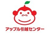 アップル引越センターロゴ