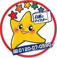 マイスター引越センター(大阪本社)ロゴ