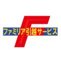 ファミリア引越サービスロゴ