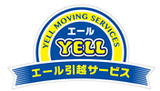 エール引越サービス(大阪本社)ロゴ