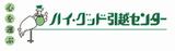 ハイグッド引越センターロゴ