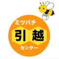 ミツバチ引越センター(本社)ロゴ