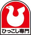 ハトのマークの引越センター(桂センター)ロゴ