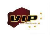 引越しのVIP(練馬営業所)ロゴ