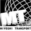 MT引越し(海吉運送有限会社 岡山支店)ロゴ